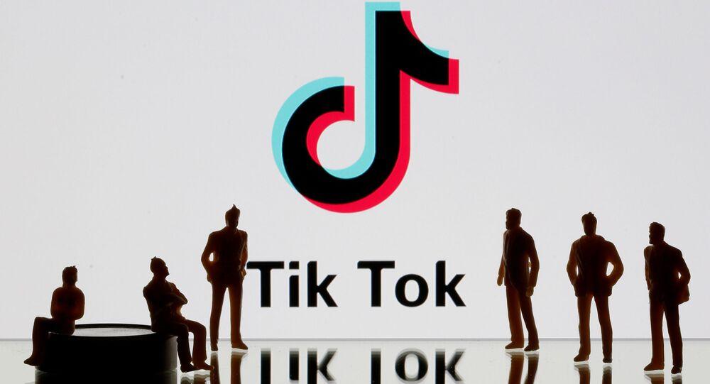 Un logo de la aplicación china TikTok
