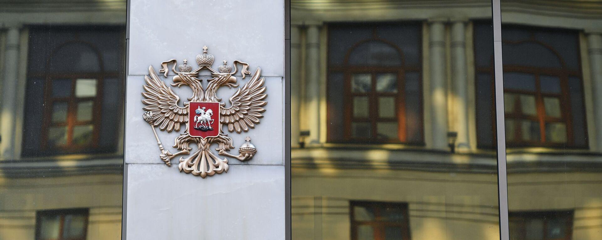 El escudo de Rusia en el edificio del Consejo de Federación ruso - Sputnik Mundo, 1920, 24.05.2021