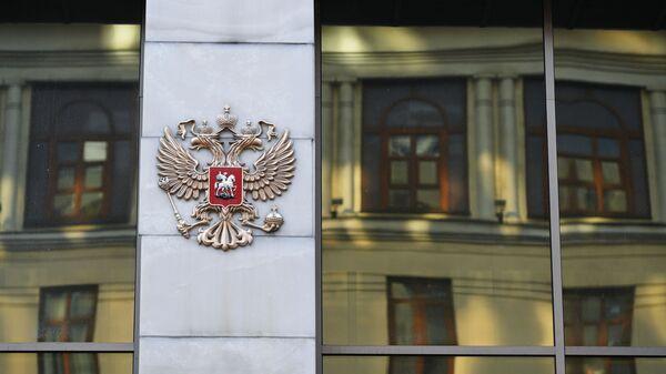 El escudo de Rusia en el edificio del Consejo de Federación ruso - Sputnik Mundo