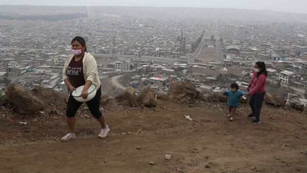 Ticlio Chico, Lima - Sputnik Mundo