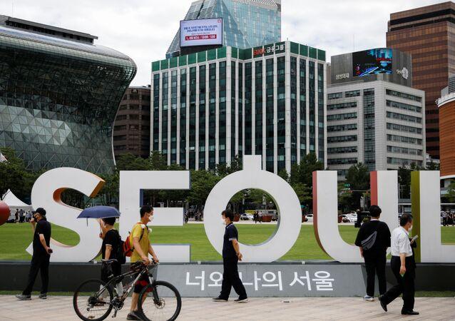 Seúl, la capital de Corea del Sur