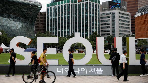 Seúl, la capital de Corea del Sur - Sputnik Mundo
