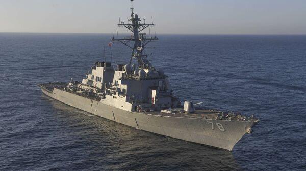 USS Porter - Sputnik Mundo