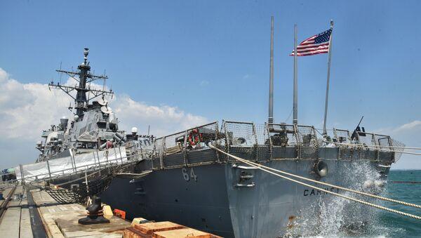 Un buque de EEUU en un puerto ucraniano - Sputnik Mundo