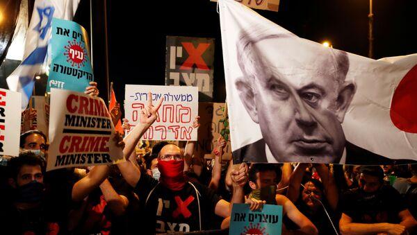Protestas en Jerusalén contra el primer ministro de Israel Benjamín Netanyahu - Sputnik Mundo