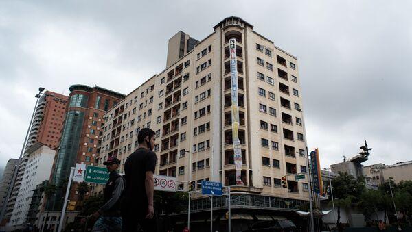 Residencia estudiantil Livia Gouverneur en Caracas, Venezuela - Sputnik Mundo