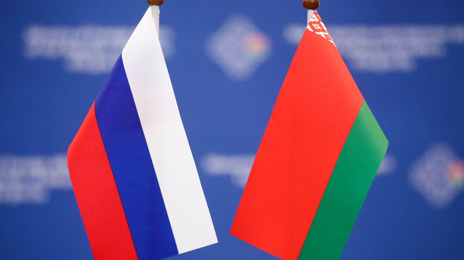 Banderas de Rusia y Bielorrusia - Sputnik Mundo, 1920, 02.06.2021