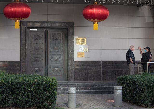 El consulado chino en Houston, EEUU