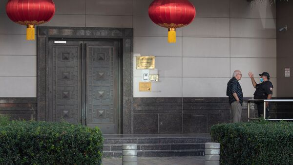El consulado chino en Houston, EEUU - Sputnik Mundo
