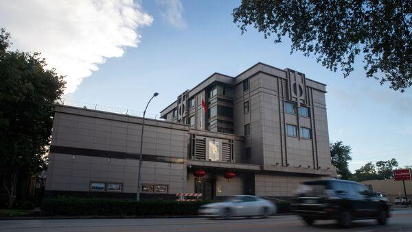 Consulado chino en Houston, EEUU - Sputnik Mundo