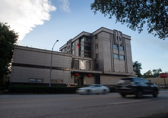 Consulado chino en Houston, EEUU