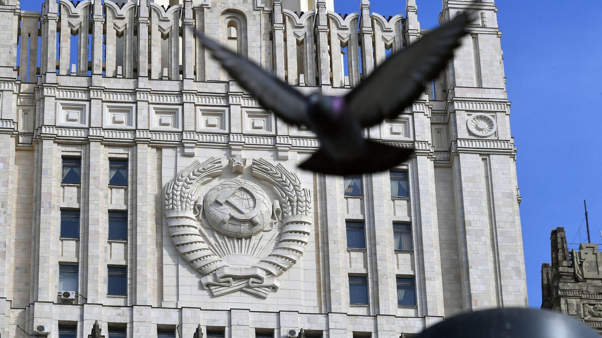 El Ministerio de Asuntos Exteriores de Rusia - Sputnik Mundo, 1920, 24.06.2021