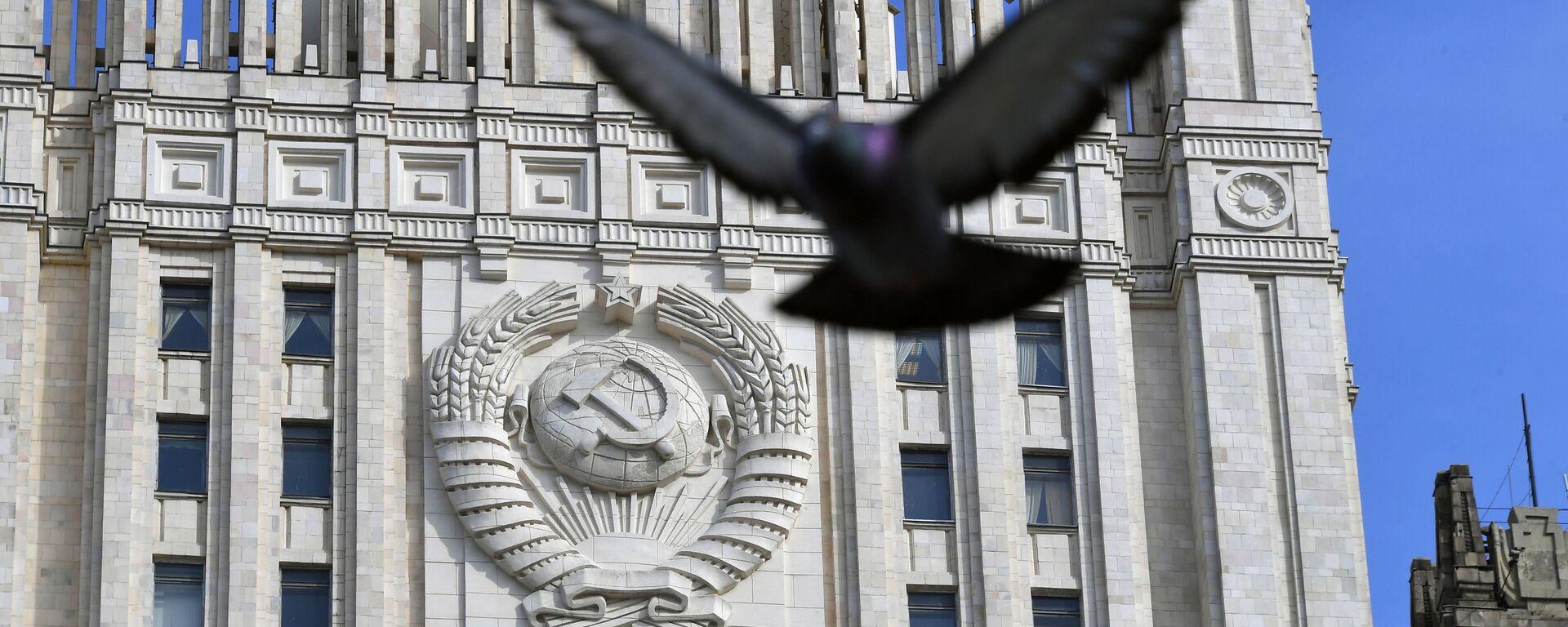 El Ministerio de Asuntos Exteriores de Rusia - Sputnik Mundo, 1920, 10.06.2021