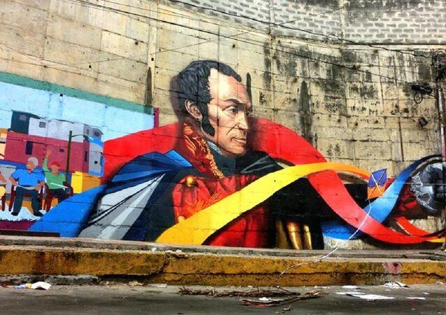 Mural de Simón Bolívar en Chapellín, Caracas