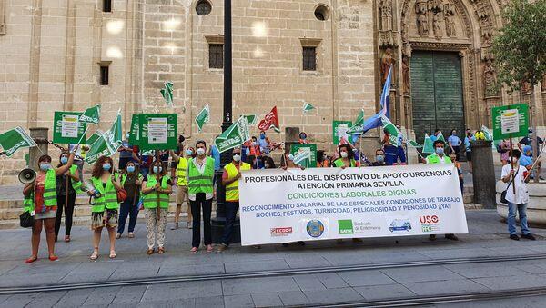 Enfermeros protestan en Sevilla por la suspensión de extra salarial el 21 de julio - Sputnik Mundo