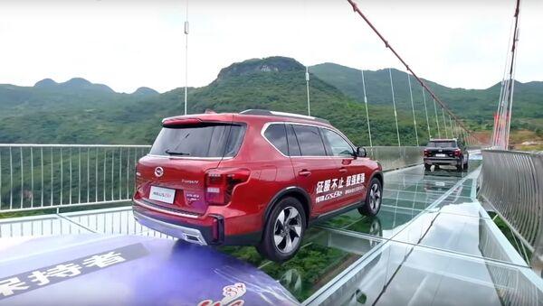 Puente de cristal sobre Huangchuan - Sputnik Mundo