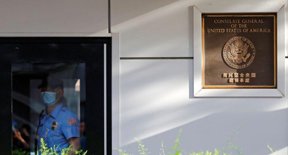 Consulado de EEUU en en la ciudad china de Chengdu