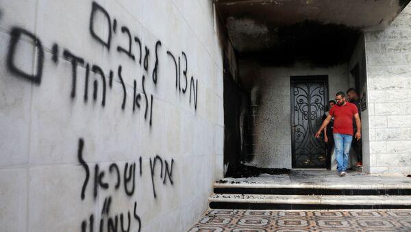 Grafitis en hebreo en una mezquita en la localidad de Al Bira en Jerusalén - Sputnik Mundo