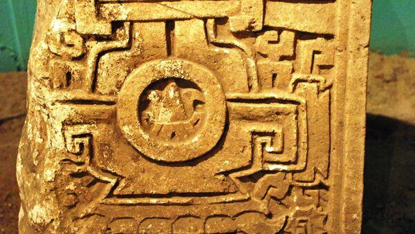 Lápida de una tumba de Cerro de las Minas, perteneciente a la cultura ñuiñe - Sputnik Mundo