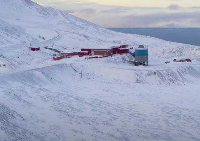 El Archivo Ártico Mundial