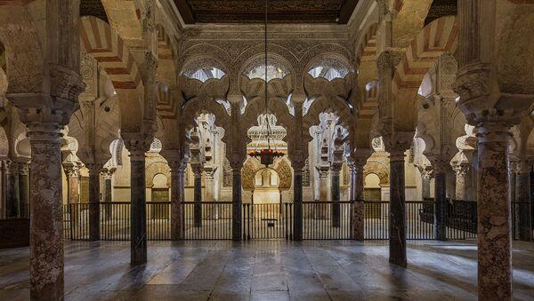 La Mezquita-Catedral de Córdoba - Sputnik Mundo