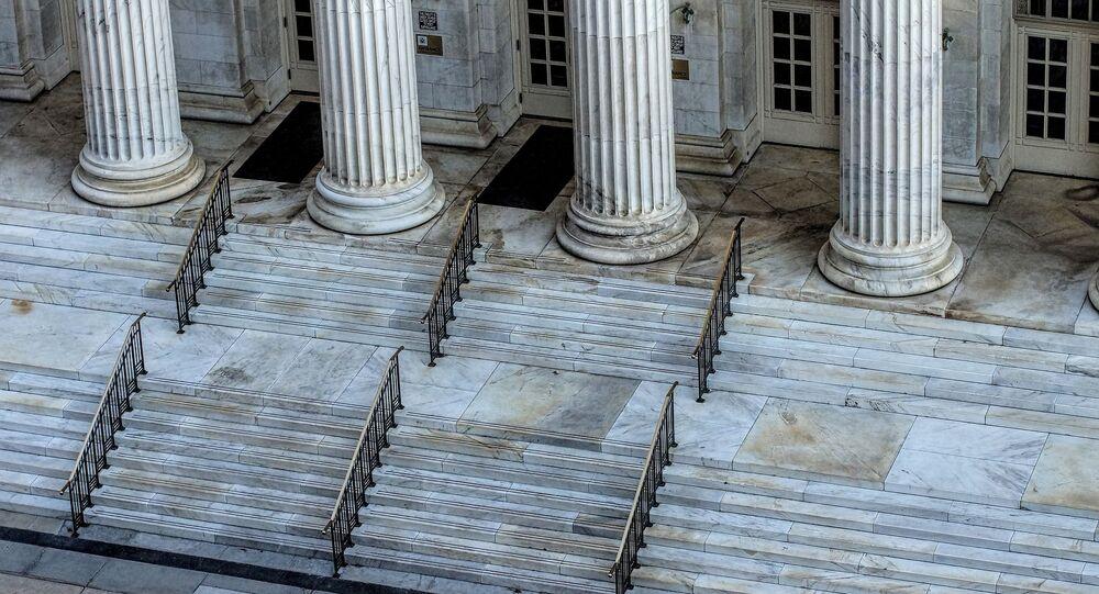 Escalinata de tribunal
