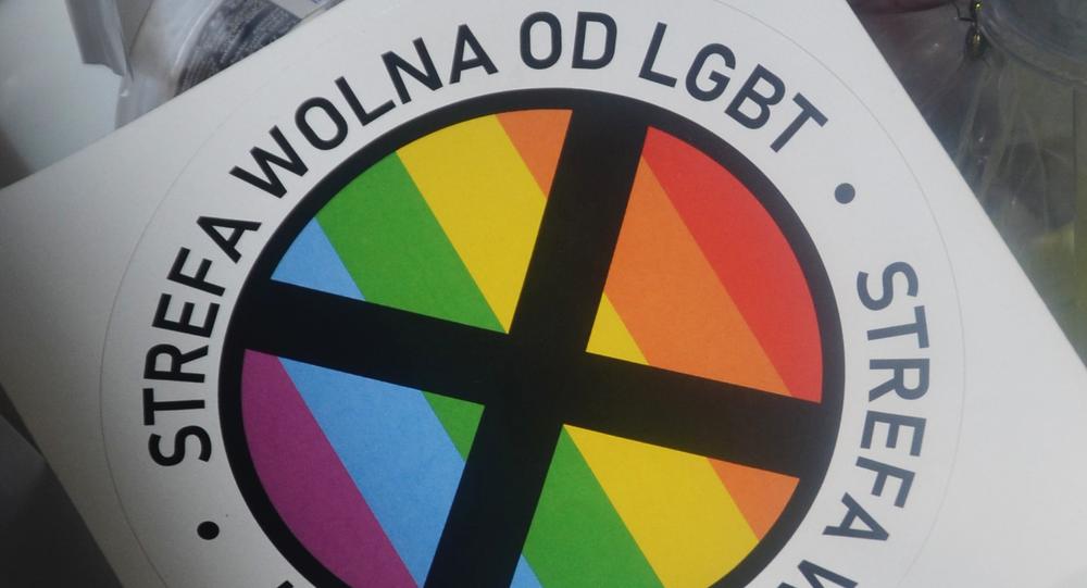 El logo de las 'zonas libres de LGBT'
