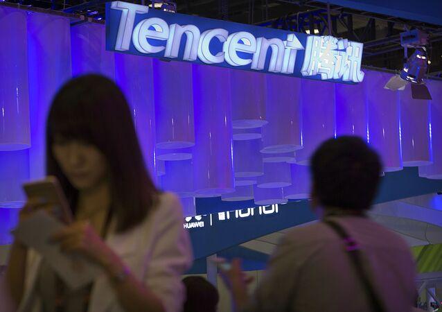 Logo de Tencent