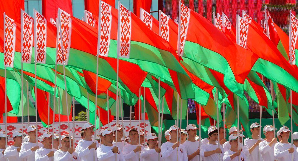 Banderas de Bielorrusia