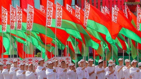 Banderas de Bielorrusia - Sputnik Mundo
