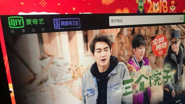 iQIYI, plataforma audiovisual china - Sputnik Mundo