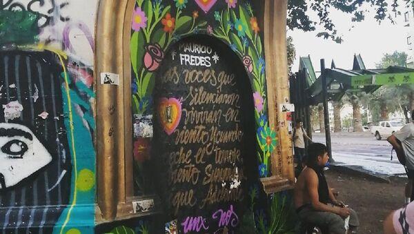 Detalle de la esquina en calle Mauricio Fredes - Sputnik Mundo