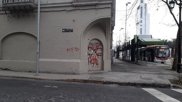 Calle Mauricio Fredes, actualmente  - Sputnik Mundo
