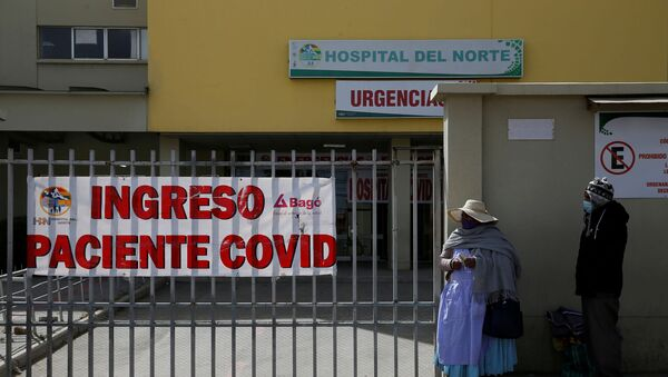 Las puertas del hospital del Norte, donde tratan a pacientes con COVID-19 en El Alto, Bolivia - Sputnik Mundo