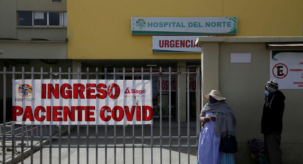 Las puertas del hospital del Norte, donde tratan a pacientes con COVID-19 en El Alto, Bolivia