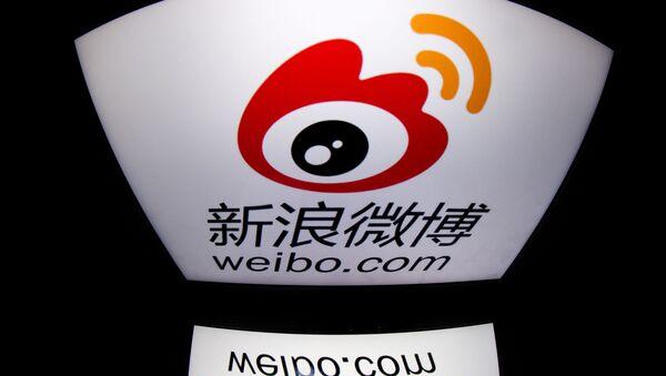 Logo de la aplicación china Weibo - Sputnik Mundo