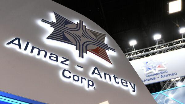 Logo de la empresa rusa Almaz-Antey - Sputnik Mundo