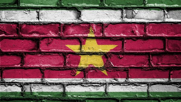 La bandera de Surinam (imagen referencial) - Sputnik Mundo