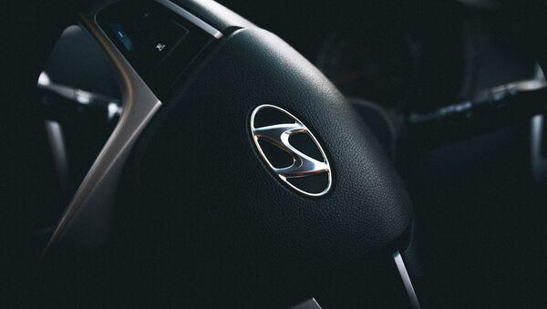 Logo de Hyundai - Sputnik Mundo