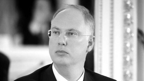 Kiril Dmítriev, el director general del Fondo de Inversión Directa de Rusia (RFPI) - Sputnik Mundo