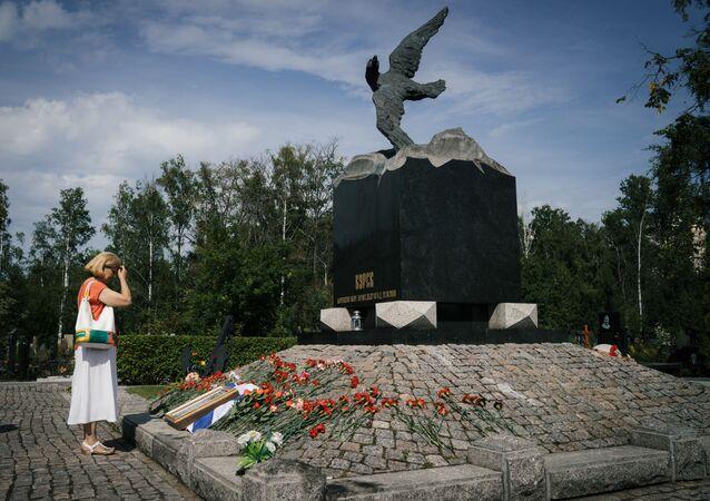 Monumento a las víctimas de la tragedia del Submarino Kursk en San Petersburgo