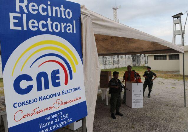 Logo del Consejo Nacional Electoral (CNE) de Ecuador