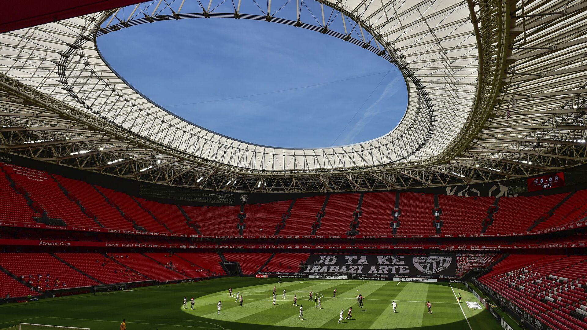 Foto del estadio San Mamés en Bilbao - Sputnik Mundo, 1920, 21.04.2021