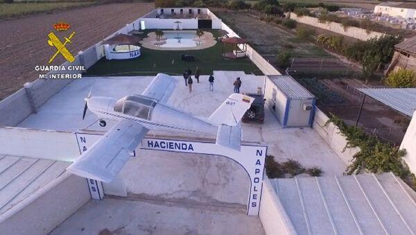 Narco en Granada - Sputnik Mundo