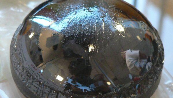 Carburo de silicio (imagen referencial) - Sputnik Mundo