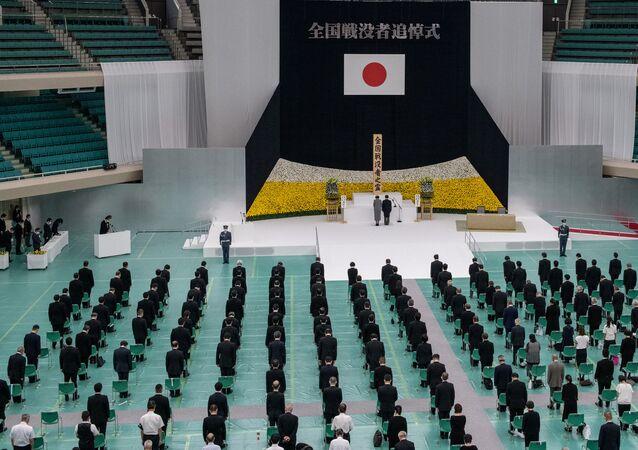 El emperador de Japón, Naruhito, conmemora el 75 aniversario de su rendición en la Segunda Guerra Mundial