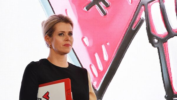 Veronica Tsepkalo, esposa del opositor bielorruso Valeri Tsepkalo - Sputnik Mundo