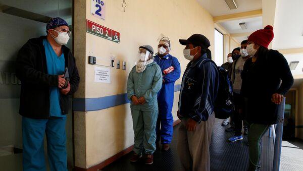 Hospital en Bolivia - Sputnik Mundo
