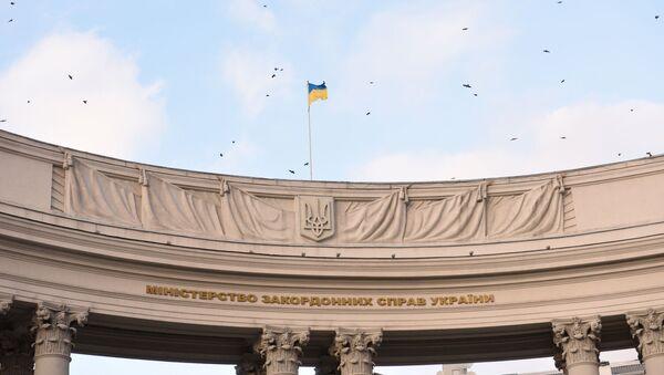 El Ministerio de Exteriores de Ucrania - Sputnik Mundo