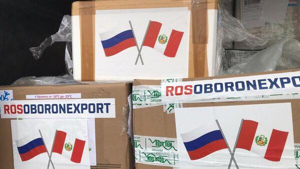 La ayuda rusa llega a Perú - Sputnik Mundo